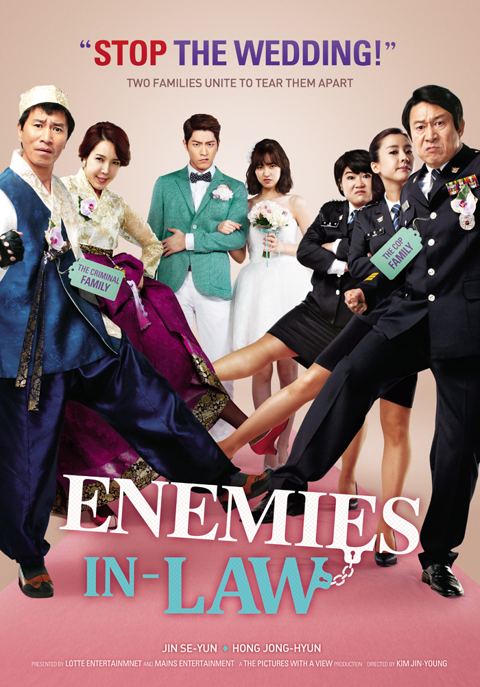 ENEMIES IN-LAW movie scene thumbnail 59